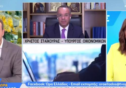 Ο Υπουργός Οικονομικών στην τηλεόραση του Open   25.8.2021