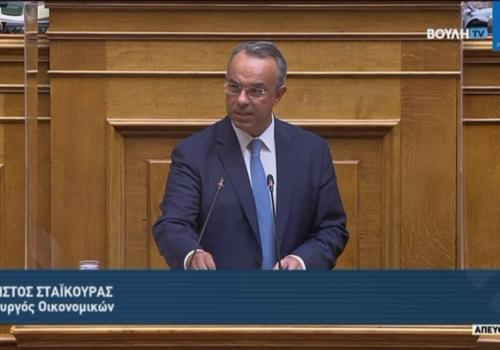 Ομιλία του Υπουργού Οικονομικών στην Ολομέλεια της Βουλής (video) | 31.8.2021