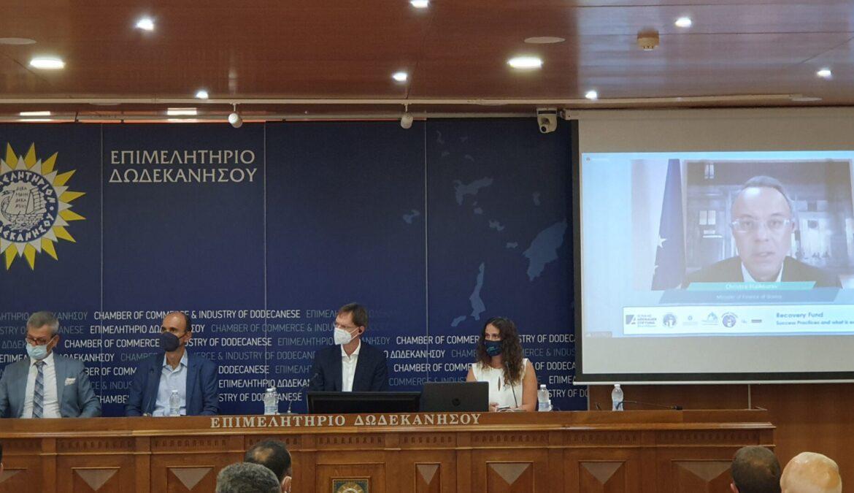 Ο Υπουργός Οικονομικών στην εκδήλωση του Ιδρύματος Konrad Adenauer Ελλάδος και Κύπρου | 3.9.2021