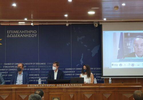 Ο Υπουργός Οικονομικών στην εκδήλωση του Ιδρύματος Konrad Adenauer Ελλάδος και Κύπρου   3.9.2021
