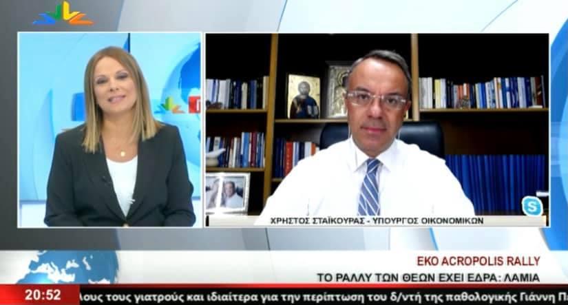 Ο Υπουργός Οικονομικών στο Star Κεντρικής Ελλάδας (video)   6.9.2021
