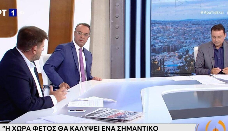 Ο Υπουργός Οικονομικών στην ΕΡΤ (video) | 7.9.2021