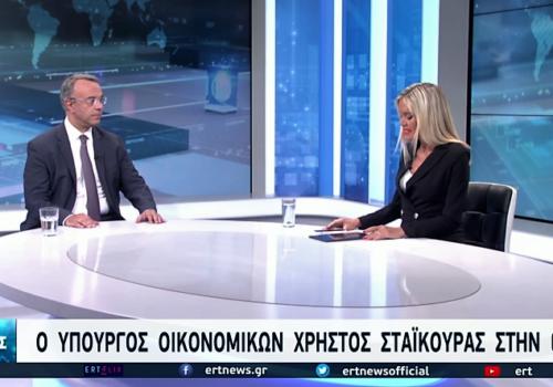 Ο Υπουργός Οικονομικών στην ΕΡΤ-3 (video)   16.9.2021
