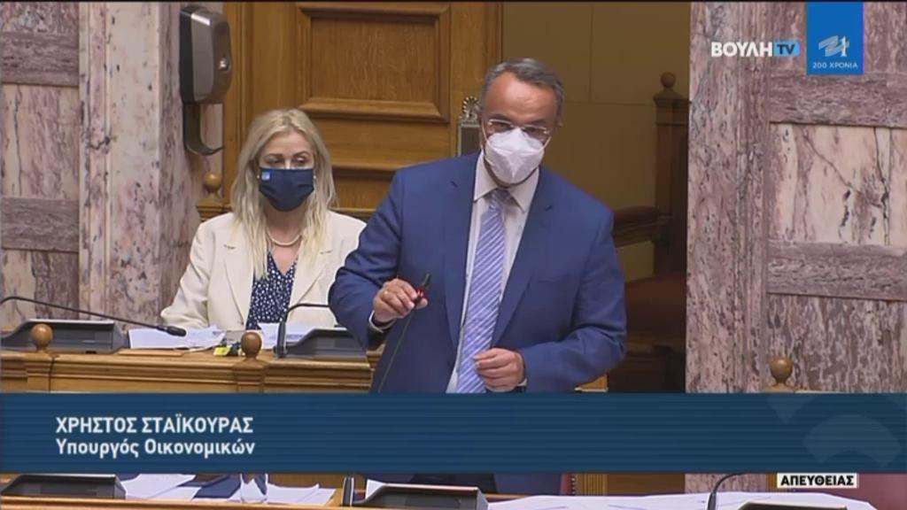 Ολομέλεια: Απάντηση Υπουργού Οικονομικών στον Πρόεδρο του ΣΥΡΙΖΑ (video) | 27.9.2021