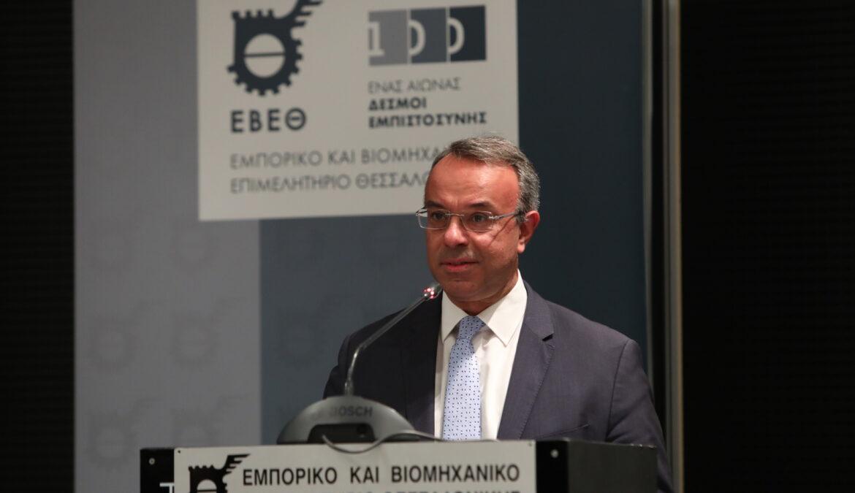 85η ΔΕΘ: Χαιρετισμός Υπουργού Οικονομικού στο ΕΒΕΘ | 11.9.2021