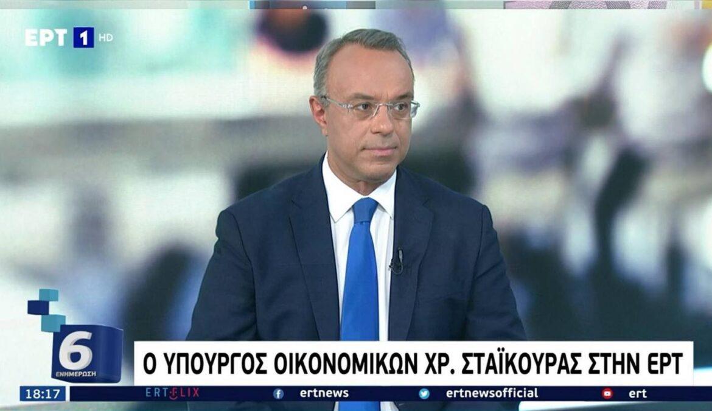Ο Υπουργός Οικονομικών στην ΕΡΤ (video) | 1.9.2021