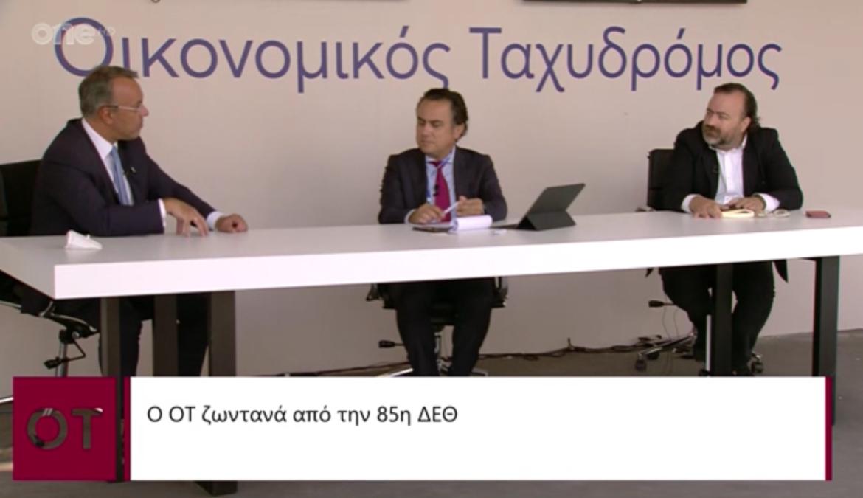 85η ΔΕΘ: Συνέντευξη Υπουργού Οικονομικών στον Οικονομικό Ταχυδρόμο (video) | 11.9.2021