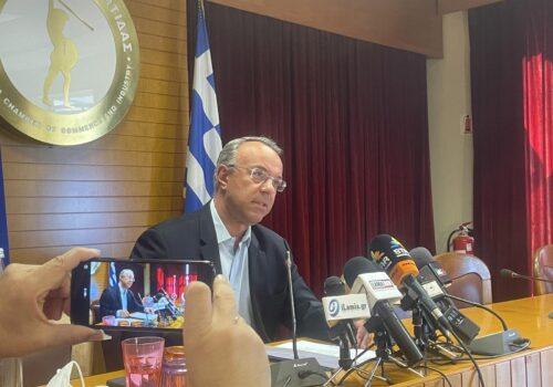 Φθιώτιδα: Τριμηνιαίος Απολογισμός του Υπουργού Οικονομικών   24.9.2021
