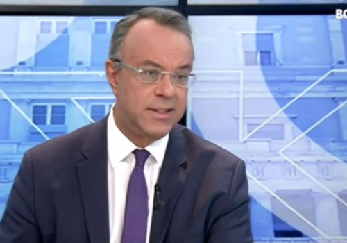Ο Υπουργός Οικονομικών στην τηλεόραση της Βουλής (video)   20.9.2021