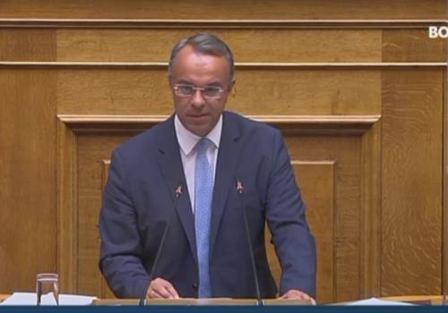 Ο Υπουργός Οικονομικών στην Ολομέλεια της Βουλής (video) | 21.9.2021