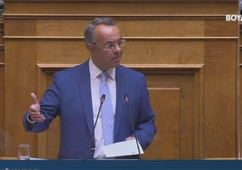 Ο Υπουργός Οικονομικών απαντά σε Επίκαιρη Ερώτηση Βουλευτών του ΣΥΡΙΖΑ (video) | 27.9.2021