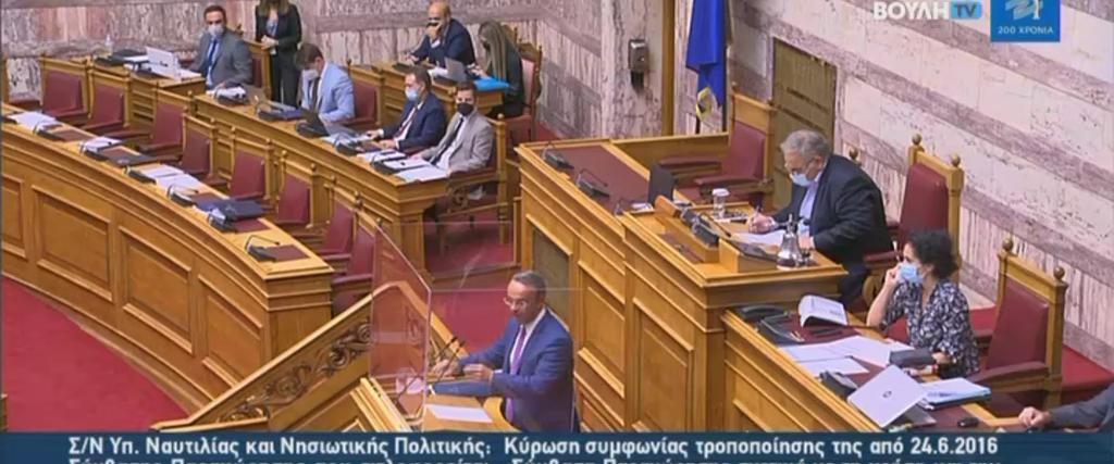 ΟΛΠ: Ομιλία του Υπουργού Οικονομικών στην Ολομέλεια της Βουλής (video)   29.9.2021