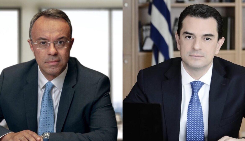 Επιστολή προς τον Πρόεδρο του Eurogroup για την άμεση αντιμετώπιση των αυξήσεων   4.10.2021
