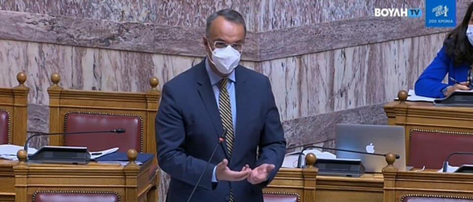 Ομιλία του Υπουργού Οικονομικών στην Ολομέλεια της Βουλής (video) | 11.10.2021