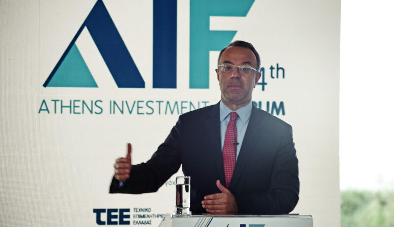 """Ομιλίες του Υπουργού Οικονομικών στην 1η Διάσκεψη """"The Greeks are Back"""" και στο 4th Athens Investment Forum   21.10.2021"""
