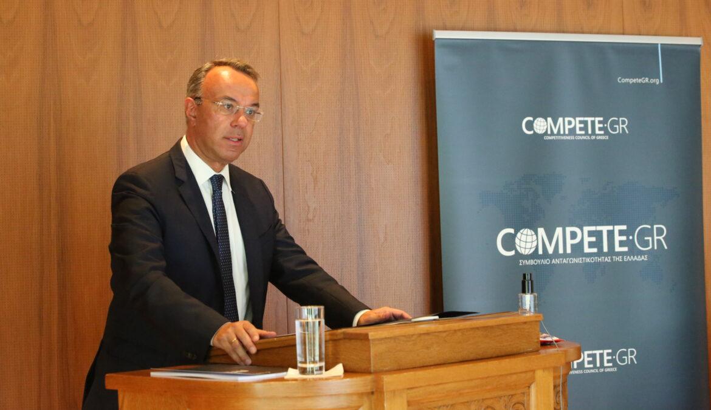 Χαιρετισμός Υπουργού Οικονομικών στην εκδήλωση του CompeteGR (video)   19.10.2021