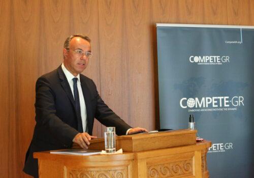 Χαιρετισμός Υπουργού Οικονομικών στην εκδήλωση του CompeteGR (video) | 19.10.2021