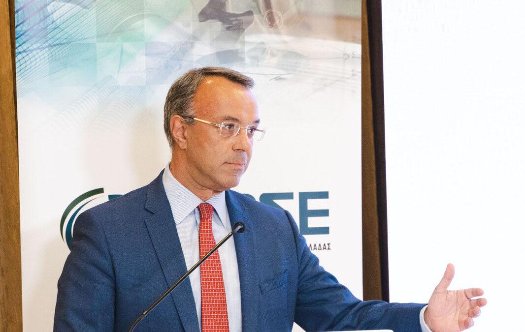 Ο Υπουργός Οικονομικών στην Τακτική Γενική Συνέλευση του ΣΒΣΕ (video) | 30.9.2021