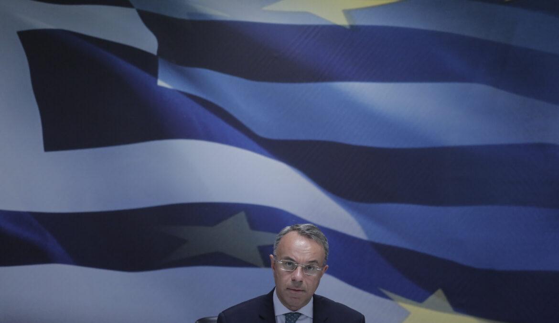 Συμμετοχή της Ελλάδας στην ιστορική φορολογική συμφωνία για τον 21ο αιώνα   9.10.2021