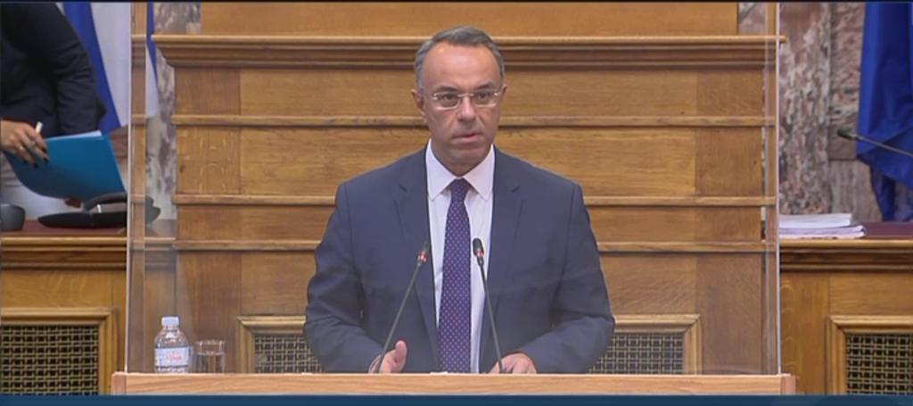 Προϋπολογισμός 2022: Ομιλία Υπουργού Οικονομικών στην Επιτροπή Οικονομικών Υποθέσεων | 13.10.2021