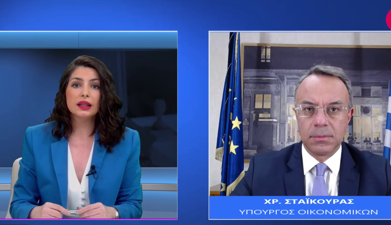 Συνέντευξη Υπουργού Οικονομικών στο pagenews.gr με τη Σοφία Χύτου   21.10.2021