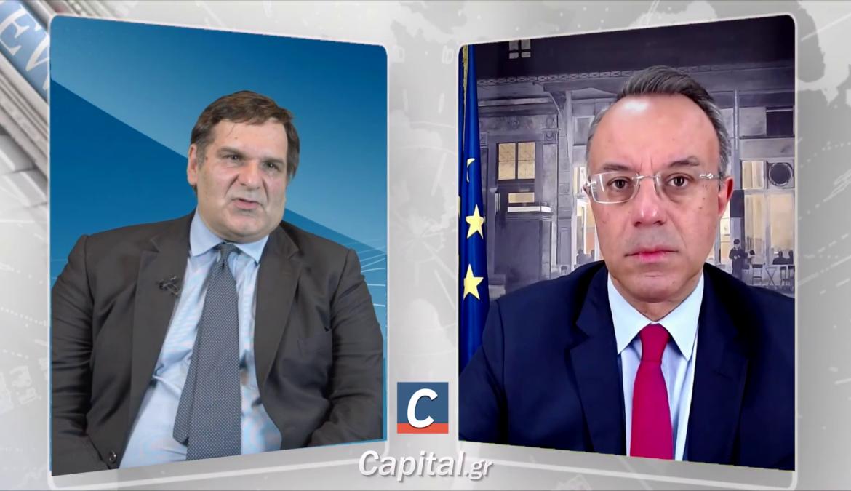 Συνέντευξη Υπουργού Οικονομικών στο capital.gr (video)   22.10.2021